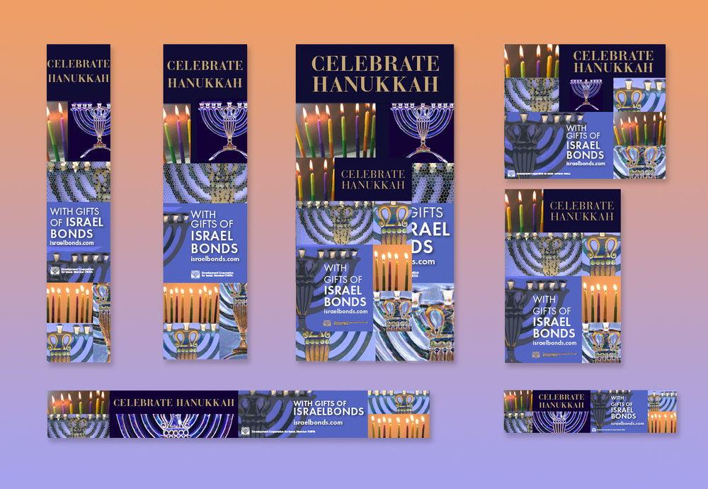 Hanukkah digital.jpg