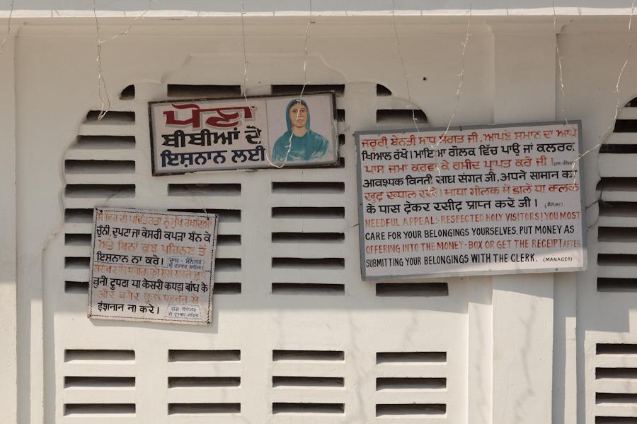 20111019_amritsar_0717.jpg
