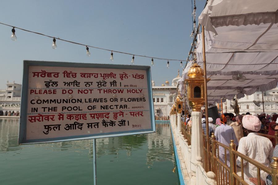20111019_amritsar_0766.jpg
