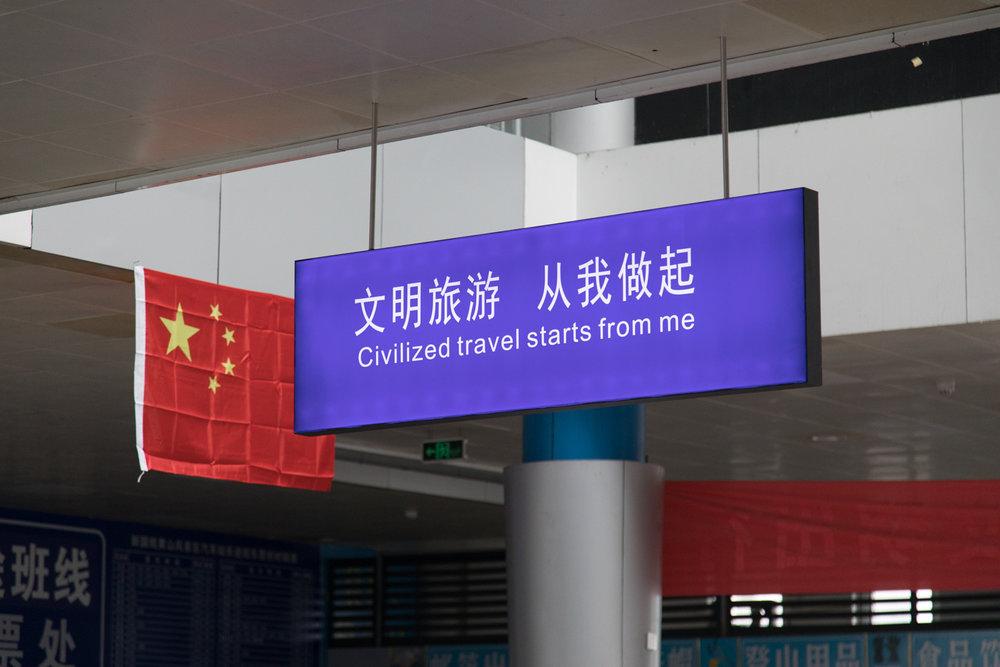 20161002_china_10291.jpg