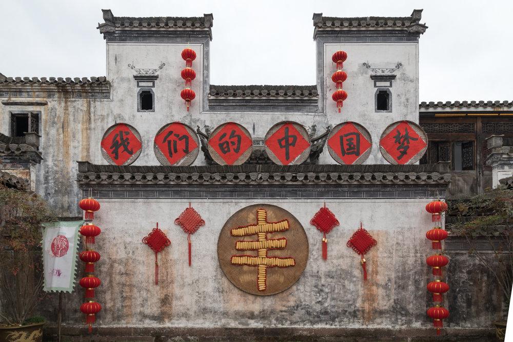 20161003_china_11727.jpg