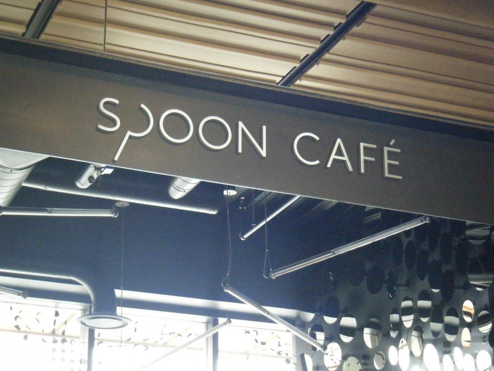 SPOON CAFÉ LOGO