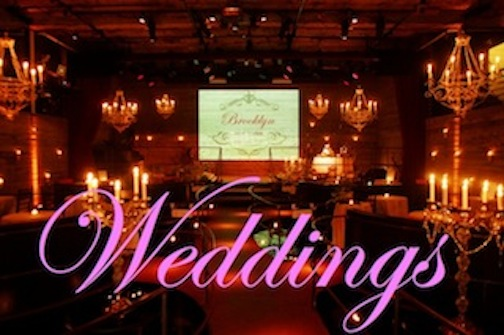 Wedding red w Serif BIG TILE.jpg