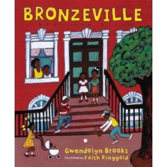 bronzeville%20boys%20and%20girls.jpg