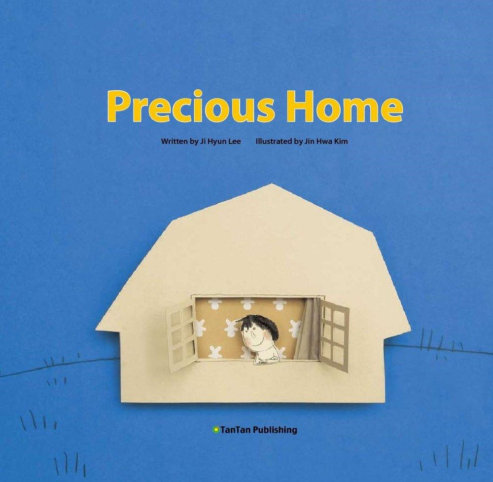 Precious-Home-cover_1.jpg