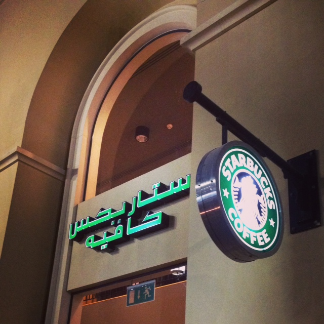 Starbs in Dubai