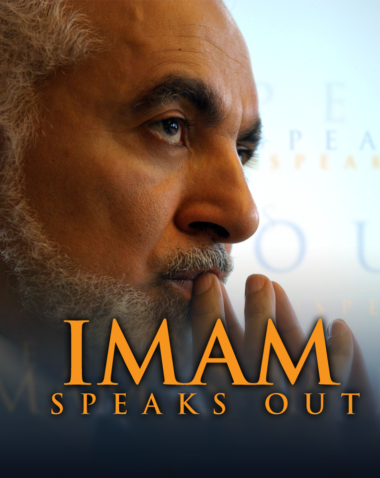 imam_speaks_out_bo.png