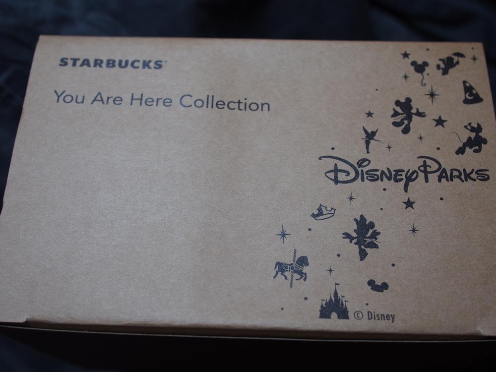 Starbucks-Disneyland