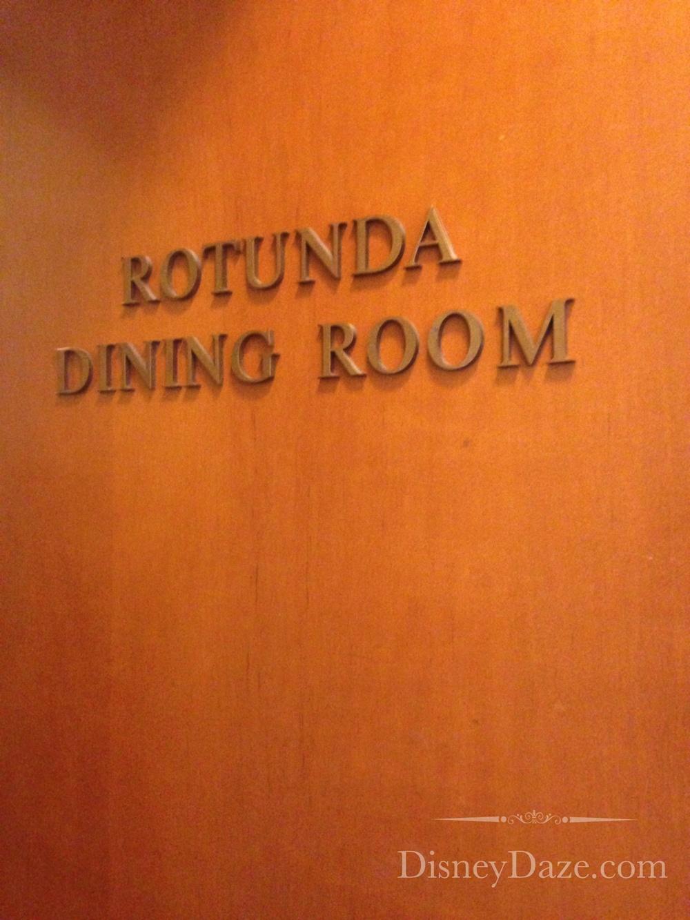 Team Disney Rotunda.jpg