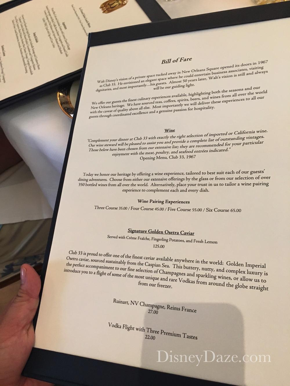 Club 33 menu 2.jpg