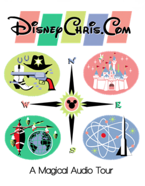 image from DisneyChris.com