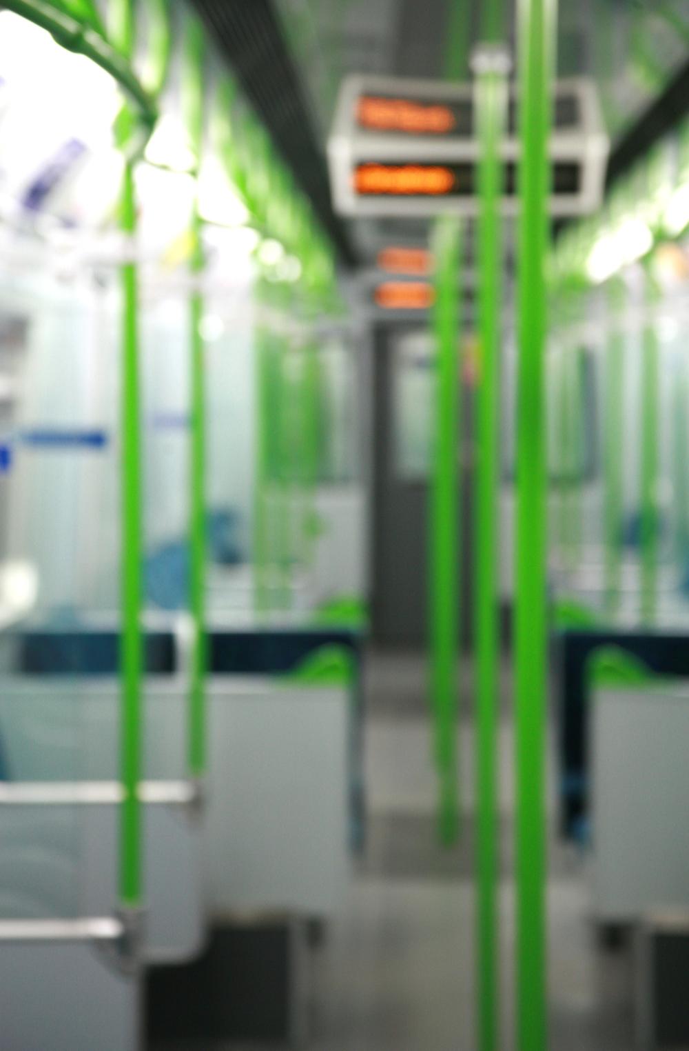 District Line train to Ealing Broadway.jpg