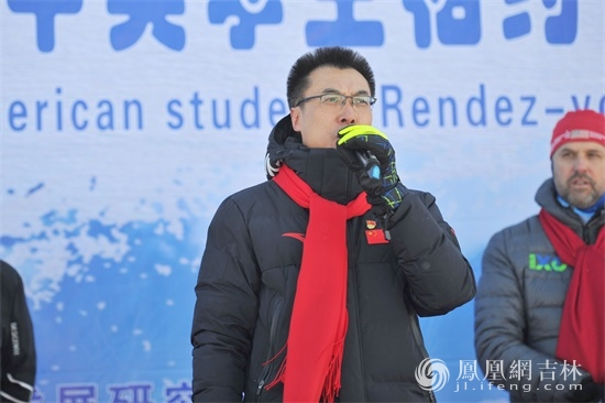 Wang Ku, secretary of the Changbai Mountain Party Working Committee and director of the management committee, announced the opening of the event.