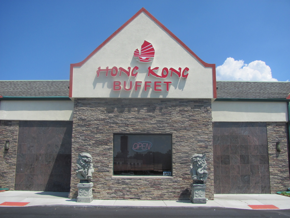 Hong Kong Buffet in Peoria, IL