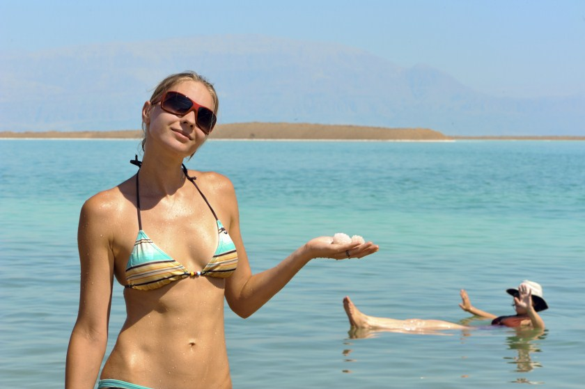 Q1 What is the name of the large inland sea which lies between Israel and Jordan? The Dead Sea