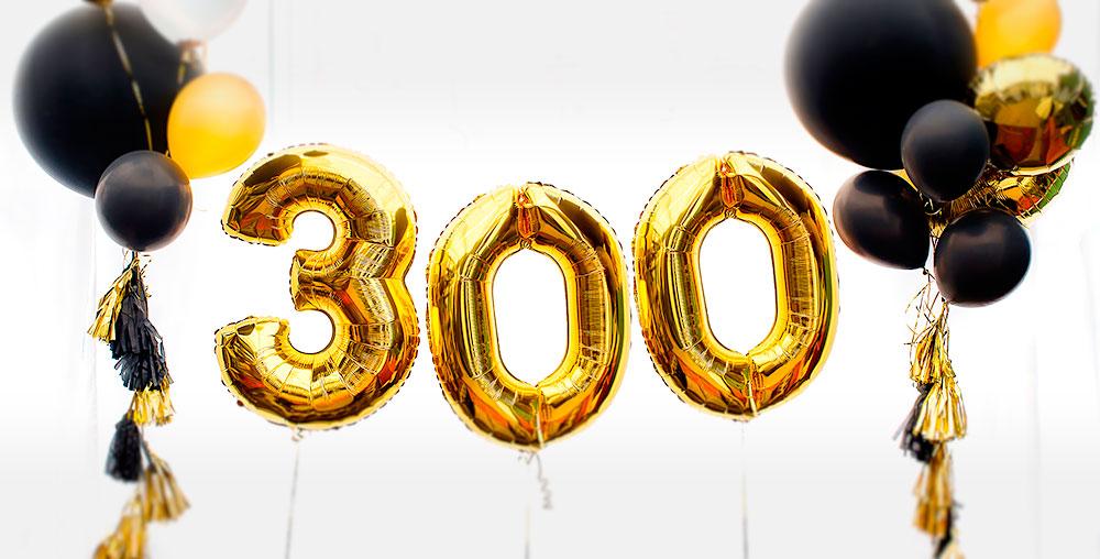 Quiz-300-Baloons.jpg