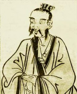 Li Shizhen (Li Shih-chen) - 1518 to 1593