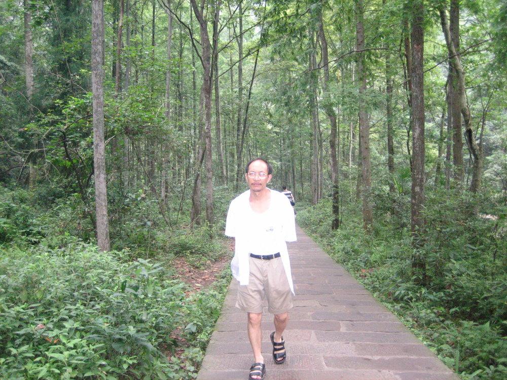 Yuang Changming Poet.JPG