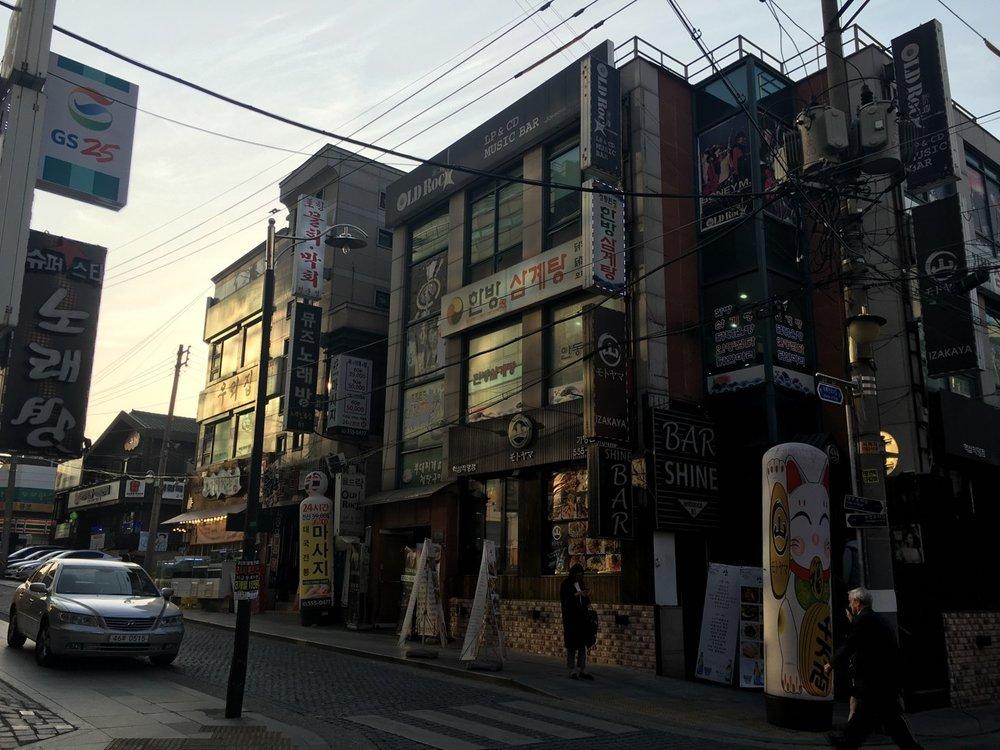 Asien-Tour: Seoul