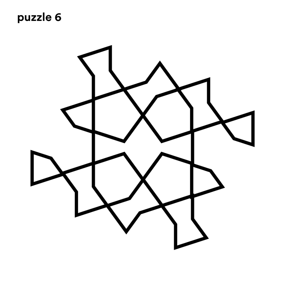 The Puzzle : Players are presented with an image showing only the knot-work of the GIRIH patterns. Using a combination of the 5 GIRIH tiles, players must solve the puzzle to recreate the pattern.