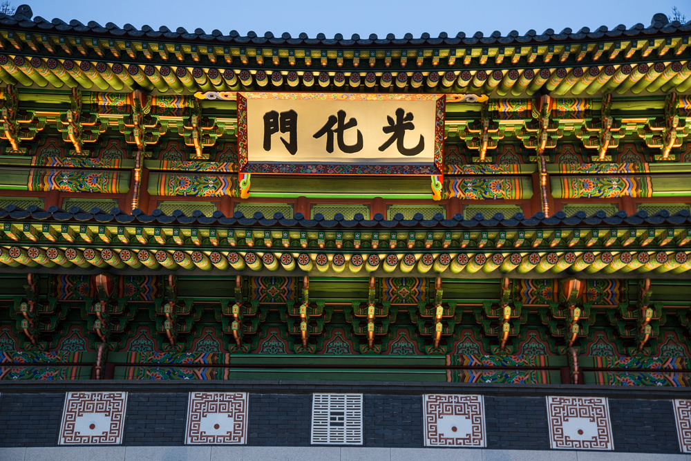Seoul-24.jpg
