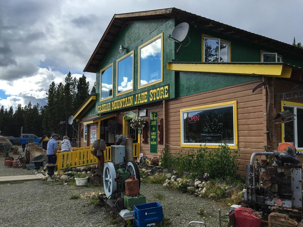 Yukon D5-8.jpg