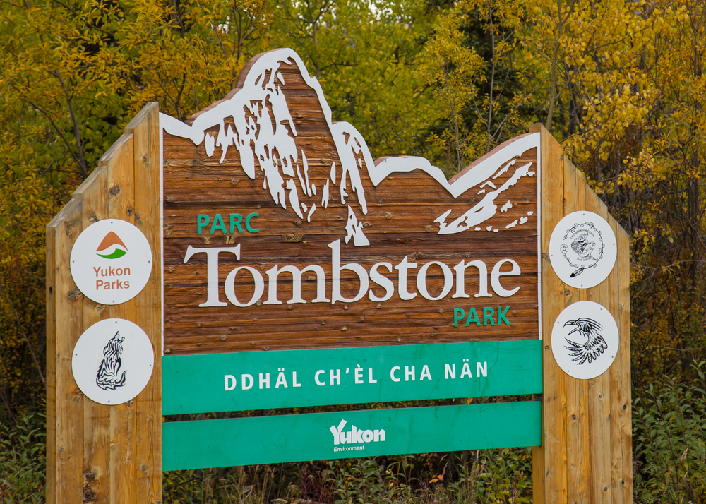 tombstone park sign