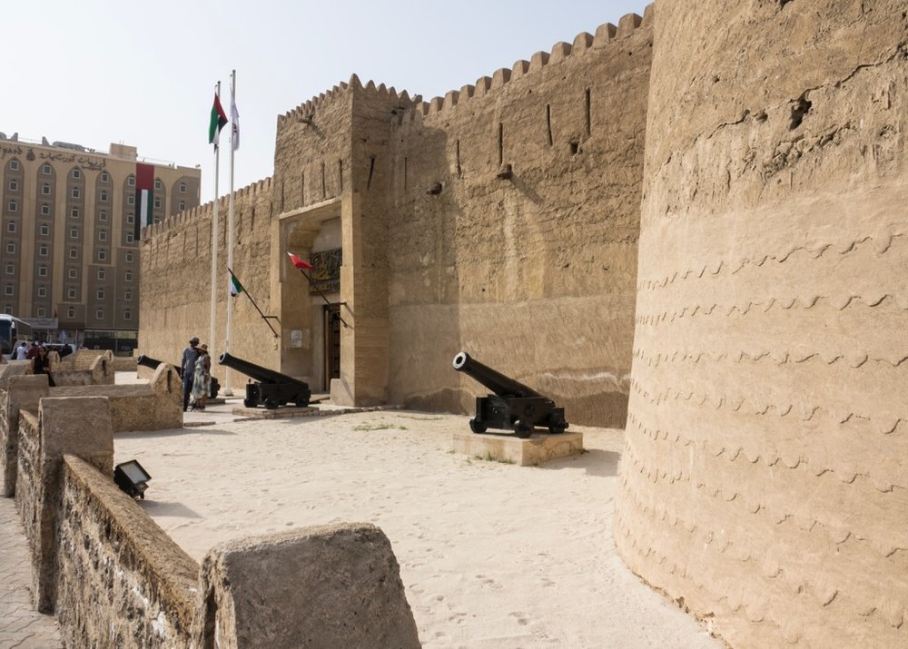The Dubai Museum.