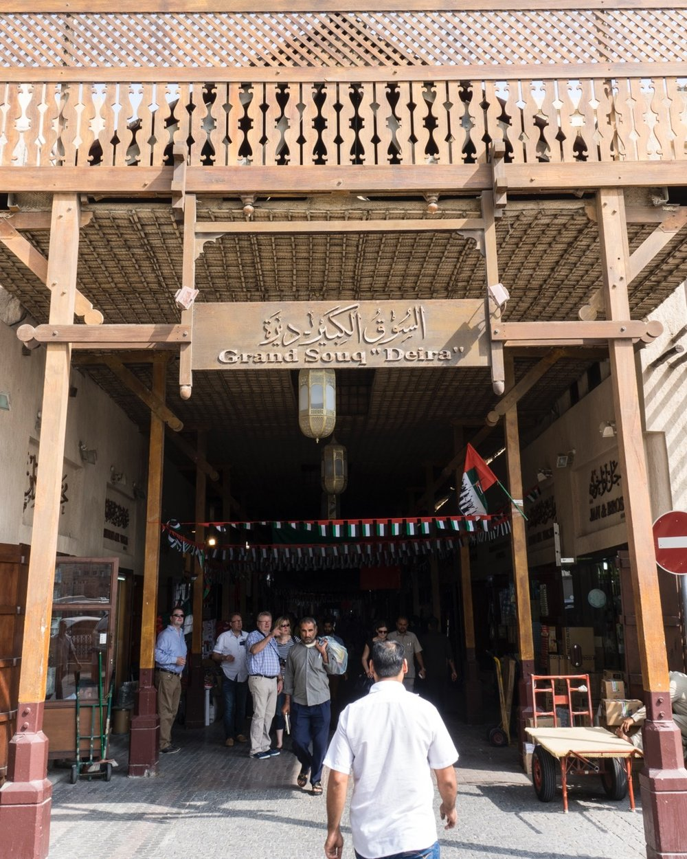 Many of the souqs have grand entrances.