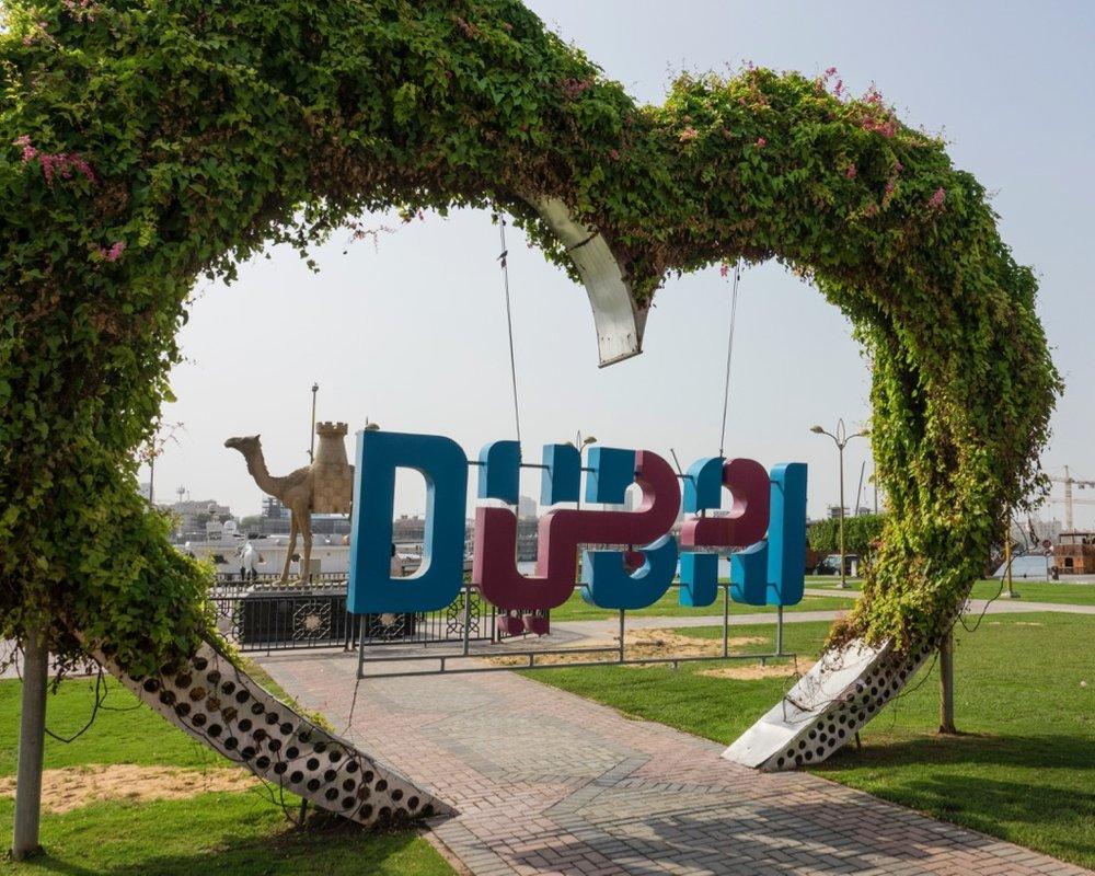 Bur Dubai - 20.jpg