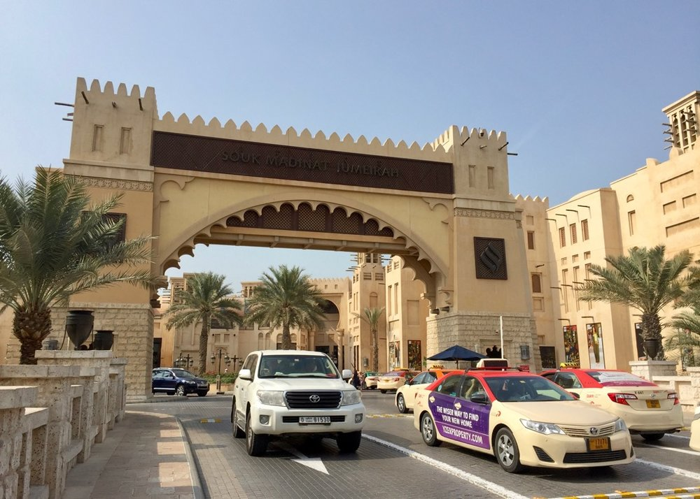 The entrance to the Souq Madinat Jumeirah
