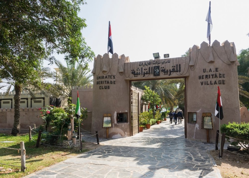 The front entrance to the UAE Heritage Village.