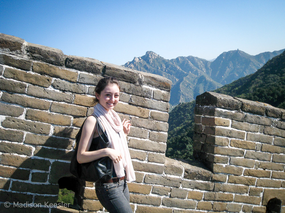 This picture is from my first time at the Great Wall about six years ago!