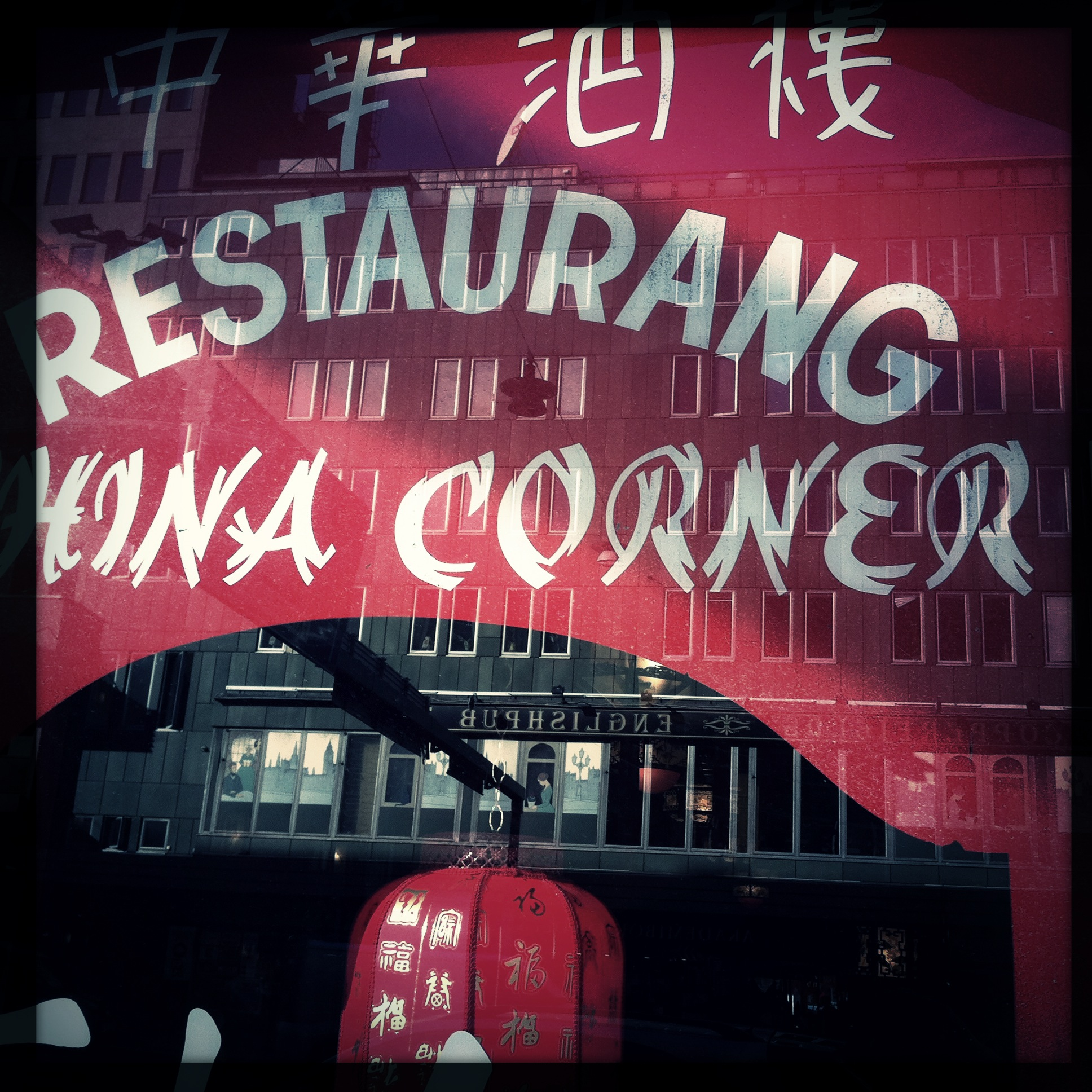iPhoneography: China Corner