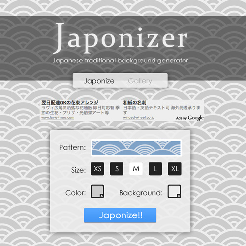 Japonizer. Traditional Japanese background pattern generator.