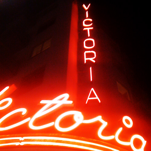 iPhone photography: The Victoria Cinema