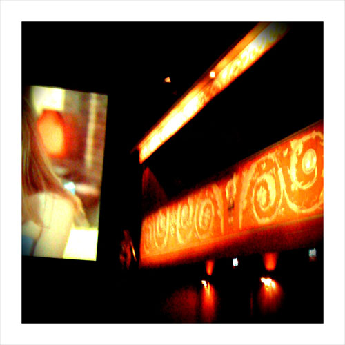 iPhone photograpy: The Skandia Cinema, Stockholm, Sweden