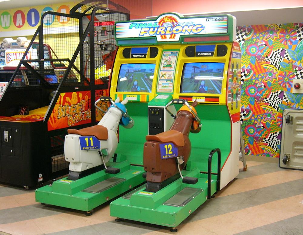 Namco's   Final Furlong  (1997)