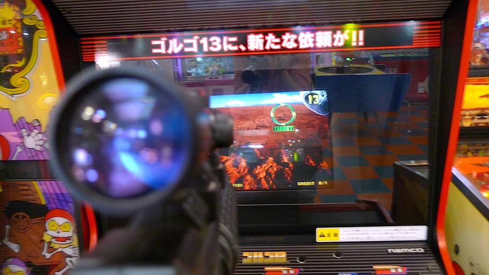 golgo 13 arcade