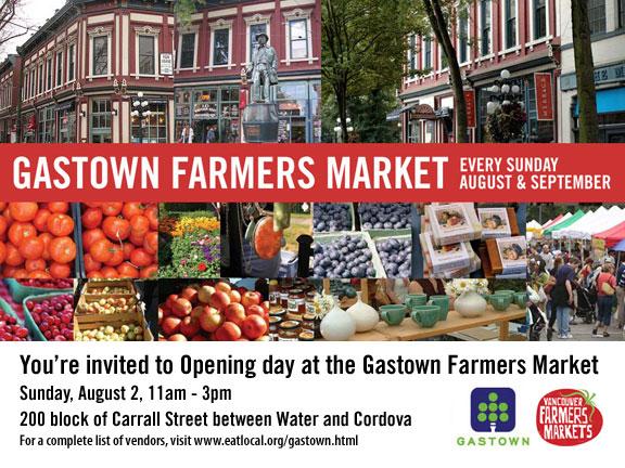 gastown_market_invite.jpg
