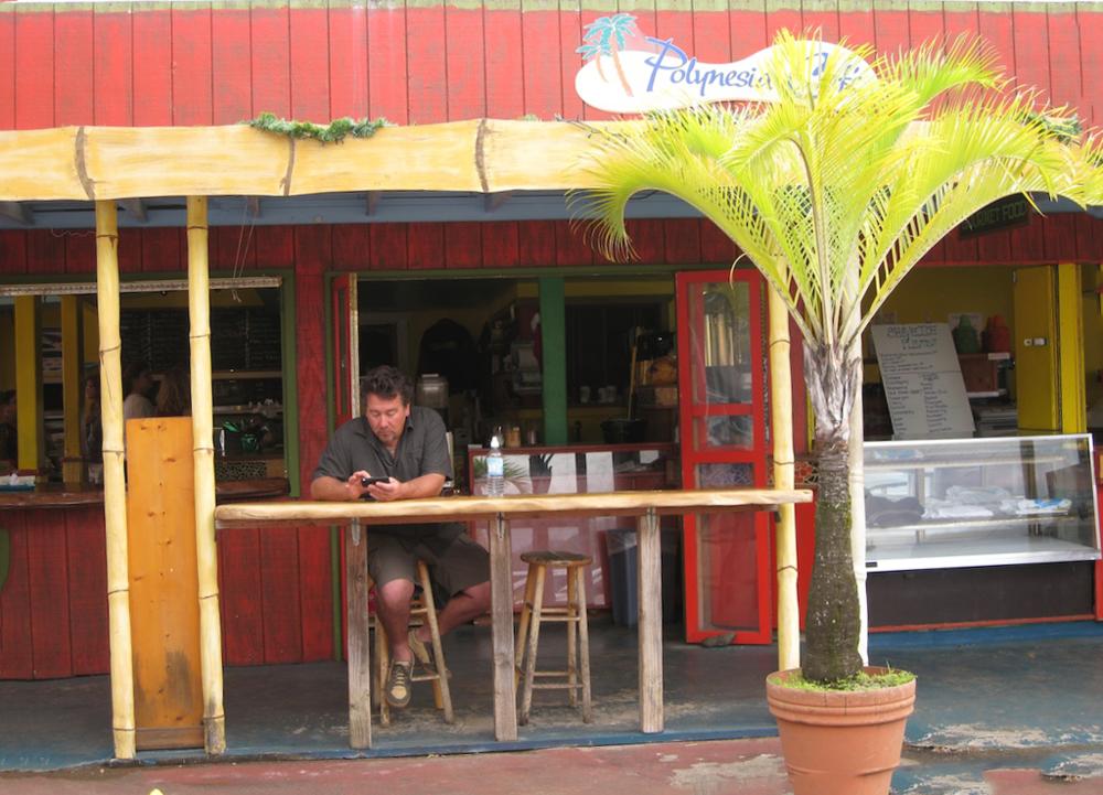 kauai-bar.png