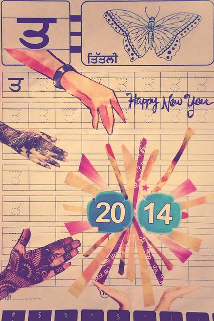 happy 2014.jpg