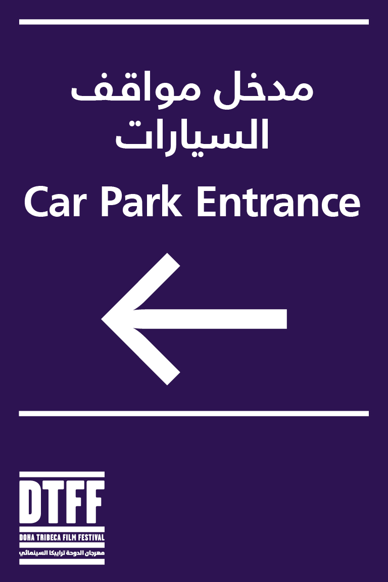 Wayfinding for cars