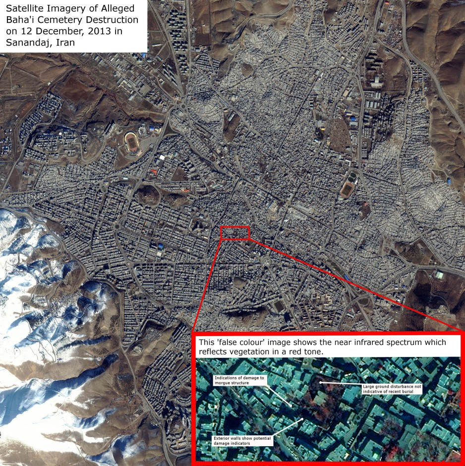 The Sentinel Project used this image from space to document the destruction of a Baha'i cemetery in Iran.  Source:  Sentinel Project