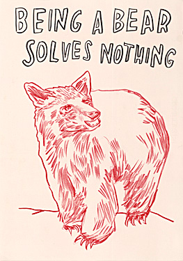 Wow, I want all of  these . During the month of July Dave Eggers put the proceeds of this drawing series directly towards the 826 National project  ScholarMatch . Great use of art as a tool to help make education accessible.