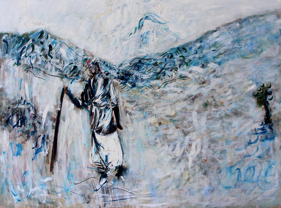 Alex Carletti Visionary Art Pilgrim