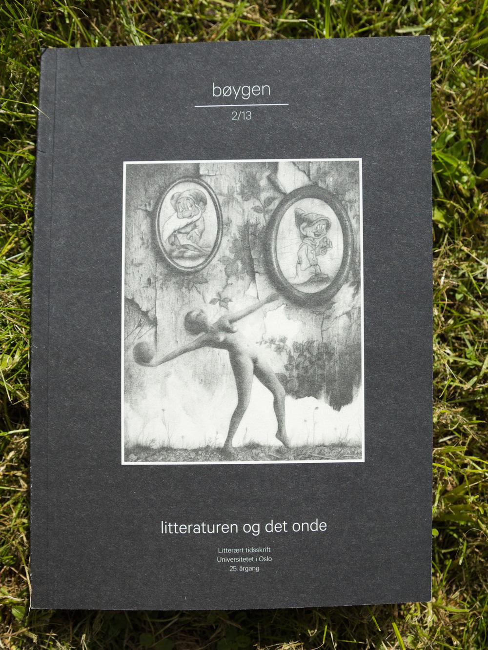 boygen_01.jpg