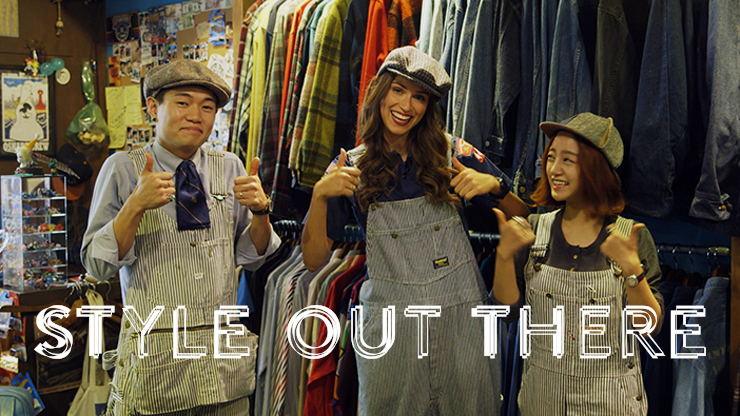Style Out There - Korea - Liam Le Guillou