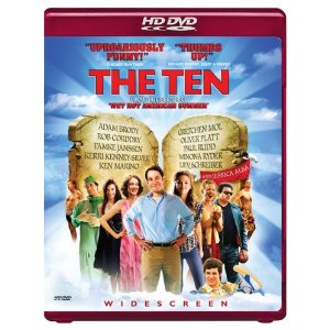 One of the only titles released on HD-DVD