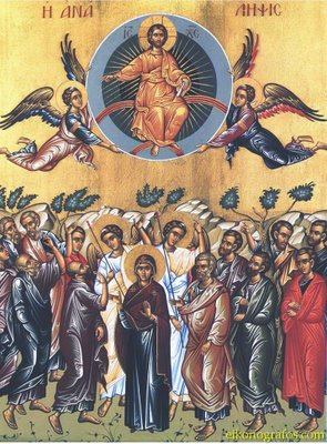 Holy Ascension-SDuraney Post 5.22.12